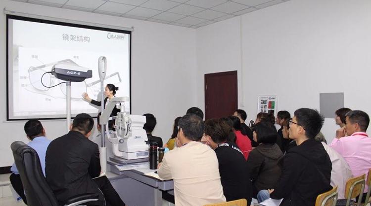 角膜塑形镜培训班